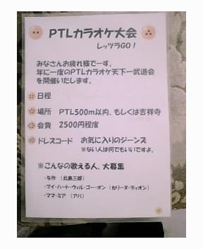 9月8日7時カラオケ大会(^^)v