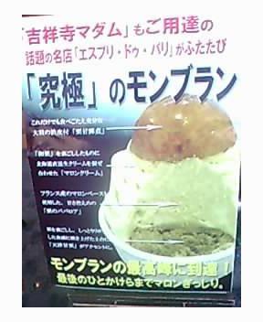 これが食べたいお〜(☆o☆)