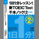 Book13_2