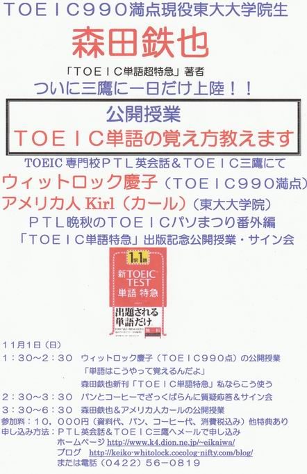 Img_0001_new_2