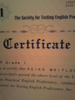 英検一級合格証書届いたよ♪
