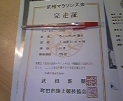 ウィットロック慶子人生お初のマラソン大会☆また雑誌に出ることになったよ☆今度はランニング専門誌