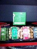 麻布十番 創業慶応元年 の老舗 豆源
