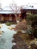 旧御用邸菊花荘