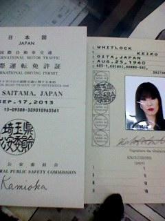 国際免許ゲット
