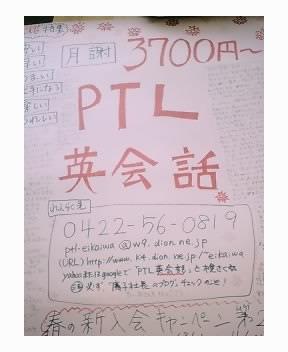 東小金井新ポスター
